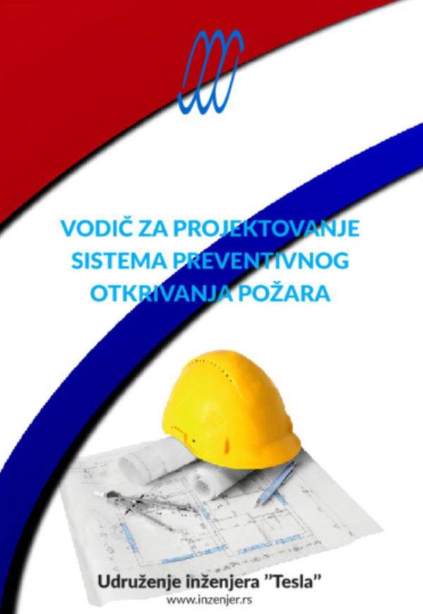 savez inženjera i tehničara srbije